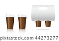 Mock up Realistic Coffee Paper Cup Packaging 44273277