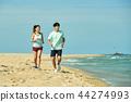 여름, 바다, 커플, 연인, 여자, 남자, 해변, 운동 44274993