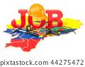 Job Vacancies in Ecuador concept, 3D rendering 44275472