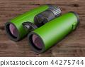 Modern green binoculars 44275744
