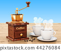 Manual coffee grinder with cup of coffee 44276084