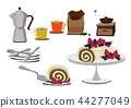 Bush Donoel. Illustration of a roll cake. Coffee and cake ingredients. 44277049