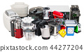 Set of small kitchen home appliances 44277204
