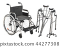Wheelchair, walking frame and crutches 44277308