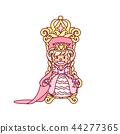 princess chair kid 44277365