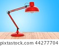 Desk lamp on the wooden table, 3D rendering 44277704