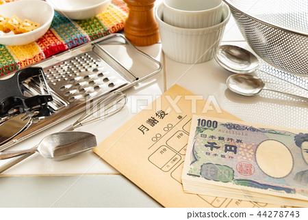 수업료 봉투 습관 양식 수업료 요리 교실 쿠킹 스쿨 44278743