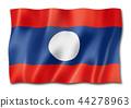 Laos flag isolated on white 44278963