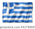 Greek flag isolated on white 44278969