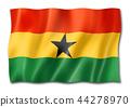 Ghanaian Flag flag isolated on white 44278970