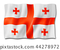Georgian flag isolated on white 44278972