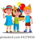 Group Of Happy Children Celebrating Birthday Together Vector. Isolated Illustration 44279036