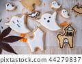 万圣节 糖霜 做饼干 做杯子蛋糕 ハロウィンのデザート halloween dessert 44279837