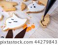 万圣节 糖霜 做饼干 做杯子蛋糕 ハロウィンのデザート halloween dessert 44279843