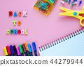 BACK TO SCHOOL supplies on pink background 44279944