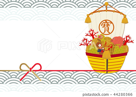 珍寶船的例證。新年幸運。第一個夢想的形象。 44280366