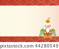 new year's card, japanese pattern, vector 44280549