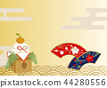 Happy New Year. Illustration of Kagamine. Offerings. Image of New Year. Japanese pattern design. 44280556