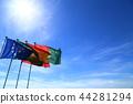 ธง,ท้องฟ้า,แสง เบา 44281294
