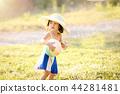 Beautiful asian little girl 44281481