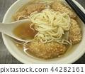 土魠魚羹麵 44282161