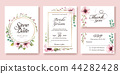 งานแต่งงาน,งานหมั้น,การแต่งงาน 44282428