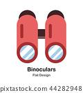 Binoculars Flat Icon 44282948