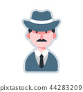 Avatar spy flat illustration 44283209