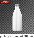 milk white lid 44284644