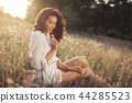 Free Happy Woman Enjoying Nature. Beauty Girl Outdoor. Freedom concept. 44285523