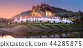 park royal chiang 44285875
