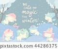 Funny unicorns in snow forest. Magic winter 44286375