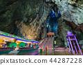 Batu Caves Kuala Lumpur Malaysia 44287228