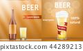beer banner set 44289213