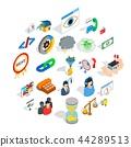 การประชุม,สัมมนา,ศูนย์ 44289513