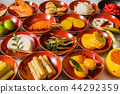 New Year dishes General Japanese New Year dishes (osechi) 44292359