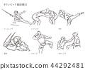 西洋劍 擊劍 摔跤 44292481