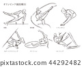 gymnastic, rhythmic gymnastics, new stretch 44292482