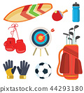 Sports Equipment, Flat Objects Set, Icons 44293180