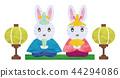 히나 마츠리 (토끼) 44294086