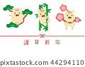 賀年卡 新年賀卡 賀年片 44294110