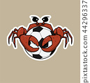 Crab is hugging a football 44296337