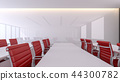 3D Rendering of Modern meeting seminar room 44300782