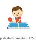 桌球 乒乓球 男人 44301253