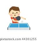 桌球 乒乓球 男人 44301255