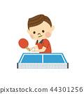 打乒乓球的男人 44301256