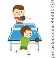 打乒乓球的男人 44301259