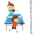 打乒乓球的女人 44301260