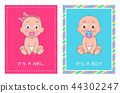 It Girl and Boy Set of Posters Dedicated to Baby 44302247