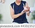 Bandage changing 44302352
